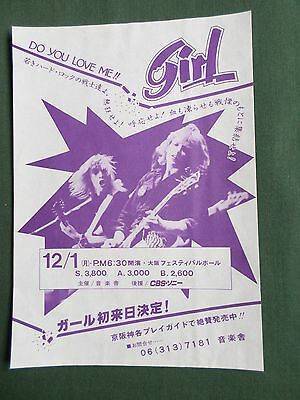Girl  -  Promotional  Flyer From Japan