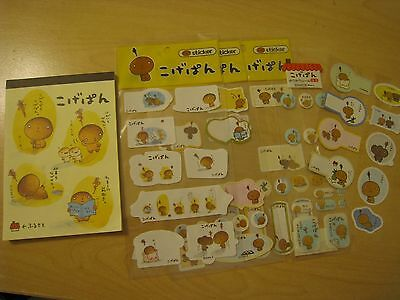 San-X Kogepan Stickers and Notepad Lot - Used - Over 80 Stickers