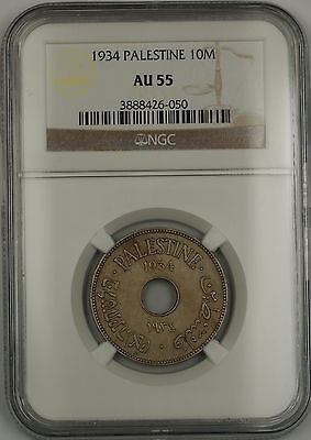 1934 Palestine 10M Ten Mils Coin NGC AU-55 *Scarce Date*