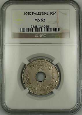 1940 Palestine 10M Ten Mils Coin NGC MS-62