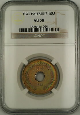 1941 Palestine 10M Ten Mils Coin NGC AU-58 *Nicely Toned*