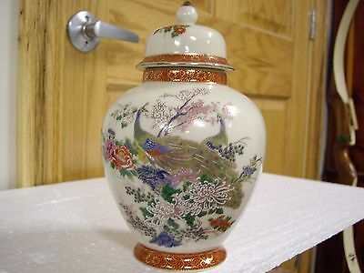 Very Old Satsuma Japanese Vase with Lid Antique