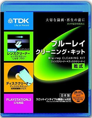 1 TDK Blu ray Cleaning Lens for PS3 / PS4 Dry Type + Microfiber Cleaning Cloth