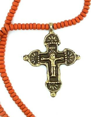 Authentic Ukrainian Bronze Cross Crucifix with Chain Beads 2 3/4 Inches