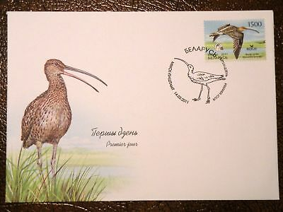BELARUS - BIRD - First Day Cover (2011)  - Curlew