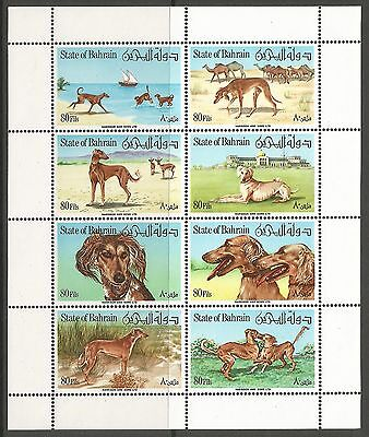 BAHRAIN. 1977. Saluki Dogs Set. SG: 550/55. Mint Never Hinged.