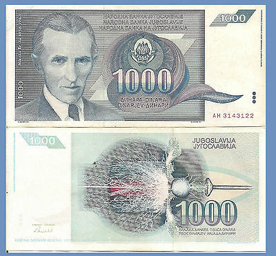 Yugoslavia P110  1000 Dinara, Nikola Tesla / High frequency transformer, 1991