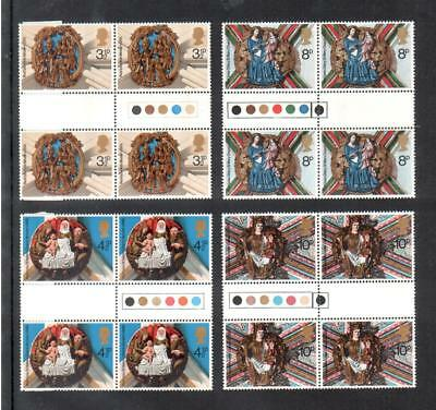 1974 XMAS  TRAFFIC LIGHT GUTTER PAIR STAMPS  SG 966 - 969 MNH folded *