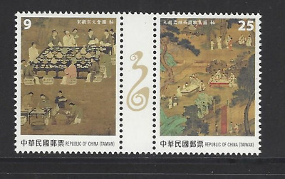 China Taiwan 2015 Stamp TAIPEI 30th International Exhibition Painting Expo