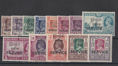 Burma 1947 Officials Set Sg O41-O53 Mint.