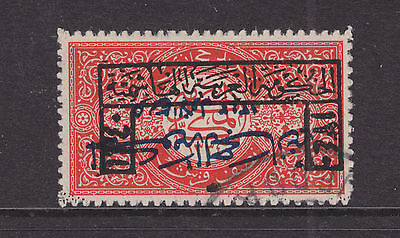 Saudi Arabia Sc L71a used 1925 ½pi red with inverted blue overprint, RARE, Cert.