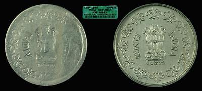 1984-1990 50 Paise ICG MS62 - Fully Brockaged Rev (India - Republic) Mint Error