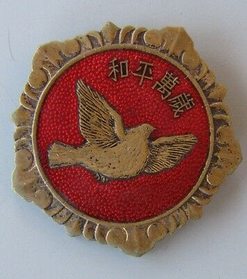Rare Original 1953 Chinese Order Medal Badge