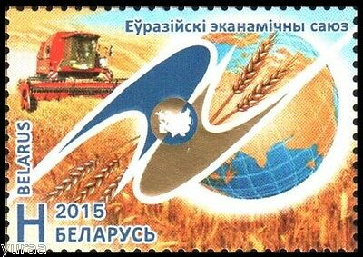 Belarus - 2015 - Eurasian Economic Community, 1v