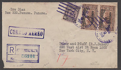 *Panama Registered Airmail Cover SC# 238, C18A To New York, USA