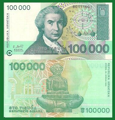 Croatia P27a, 100,000 Dinar, geometric calculations / statute, UNC $6+CV see UV