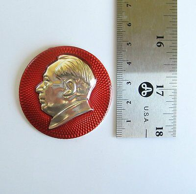 China Cultural Revolution Chairman Mao Zedong Aluminum Pin Badge Chinese 1960's