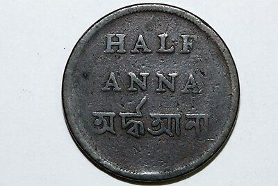 Free Shipping: One 1831-35 East India Company India British 1/2 Anna (BEI102)