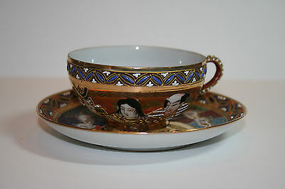 Japanese Satsuma Style Hand Painted Egg Shell Cup and Saucer