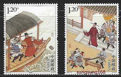 CHINA  2015-16 Stamp Lord Bao Special  包公