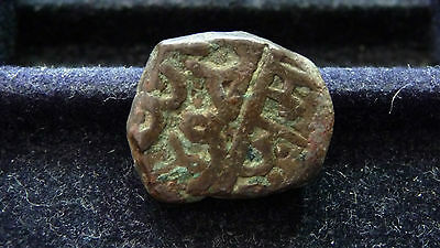 India-Nawanagar Copper Dokdo (1852-95) Princely States Coin  H-15-15