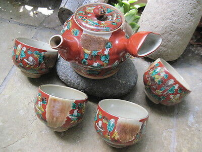 Meiji Period Antique Signed Kutani Ware Mokubei Style Teapot w/4 Cups Set