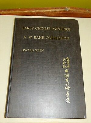 Early Chinese Paintings from A. W. Bahr Collection