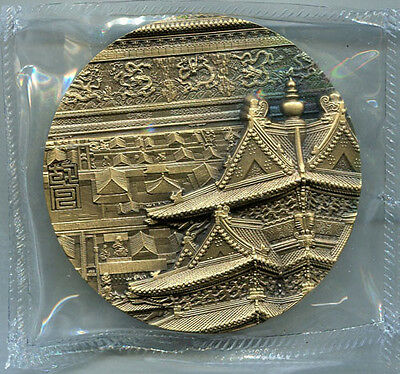 2014 China World Heritage Series (1st Issue) Dynasty Palace Brass Medal BOX ,COA