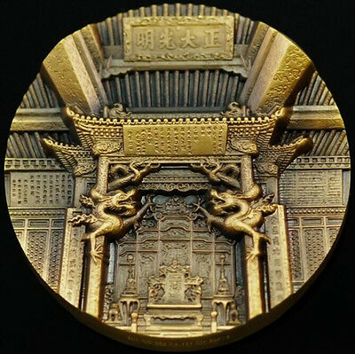 2014 China World Heritage Series (2nd Issue) Dynasty Palace Brass Medal BOX ,COA