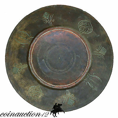 Large Ottoman Copper Antiques Plate 1800 Ad