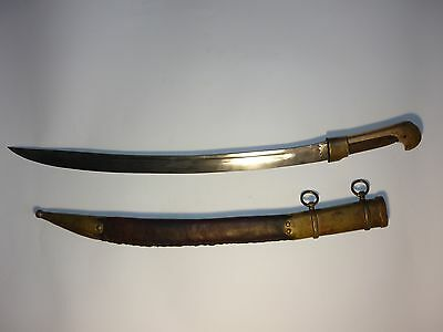 Antique Ottoman Sword Yatagan 1882 One Of A Kind