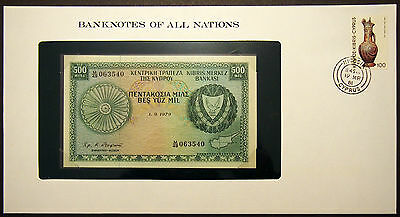 Cyprus - 500 Mils - 1979 Uncirculated Banknote enclosed in stamped envelope.
