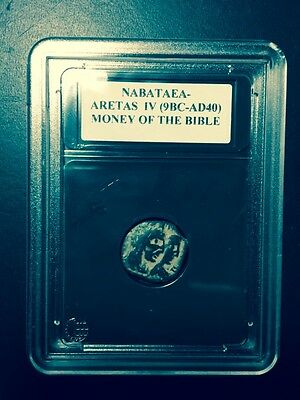 Ancient Nabataea - Aretas IV (9BC - 40AD) Coin - Money of Biblical Bible Times