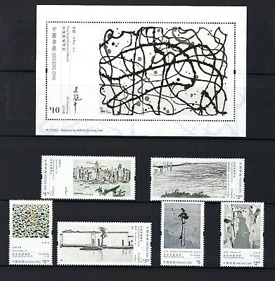 China Hong Kong 2014 HK Museums collection - Painting Wu Guanzhong stamps set