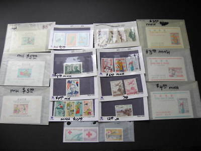 KOREA a collection of better stamps assembled in glassines, sales cards