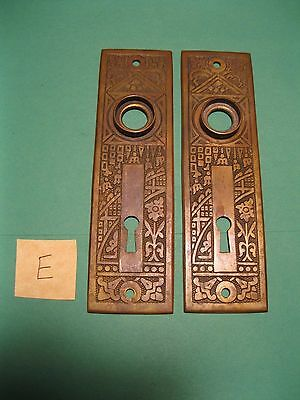 "Old Victorian fan-flower pattern cast brass door plates 5 1/2"" long &1 9/16""w(E)"