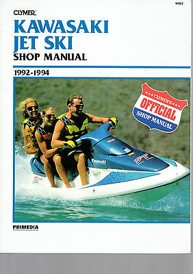 KAWASAKI JET SKI SHOP MANUAL 1992 - 1994 BY CLYMER - see description for models