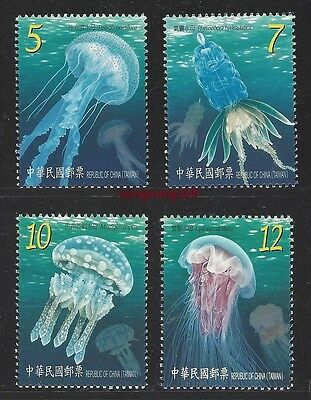 China Taiwan 2015 Stamp Marine Life Postage Stamps – Jellyfish 水母