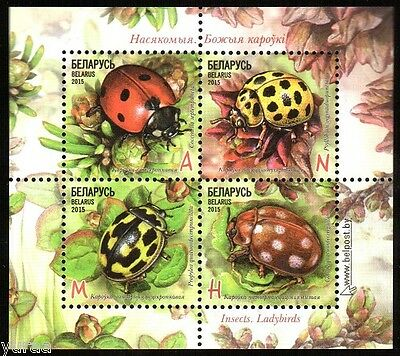 Belarus - 2015 - Insects, Ladybirds, block of 4v