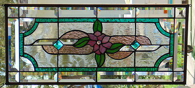 Stained Glass Window Hanging 23 3/4 X 10 3/4""