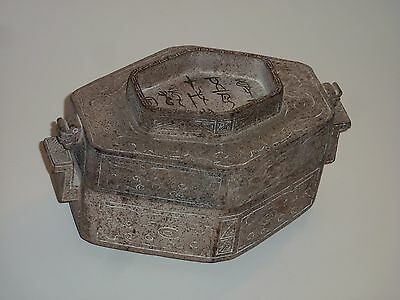 Chinese Nephrite Jade Carved, Archaic Characters Inscribed, Diamond Shaped Box