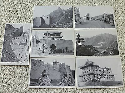 RARE set 7 antique 1930s Japanese post card China invasion Great Wall photograph