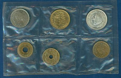 Lebanon 6 coin uncirculated coin set in original packaging 1952 - 1961