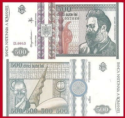 Romania P101a, 500 Lei, Constantin Brâncuşi & his sculptures - Alien! UNC UV