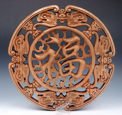 Camphor Wood Blessing Character *FU* & 4 Bats Carved LARGE Hanging Panel 11""