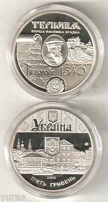 Ukraine - 5 Hryven 2015 Coin UNC, 475 Years of Ternopil