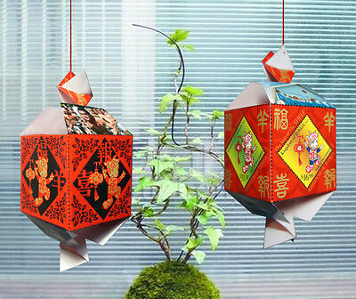 """2015 """"Year of the Sheep"""" 3-D Chinese Lantern UNIQUE Postage Stamp Issue"""