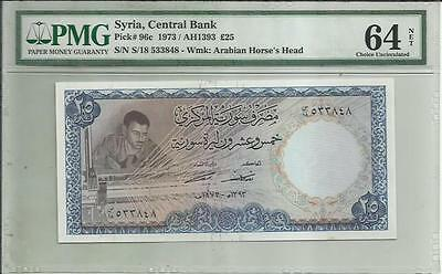 SYRIA 25 POUNDS 1973  P 96c. UNC CONDITION PMG GRADED 64. VERY SCARCE. 3RW 05NOV