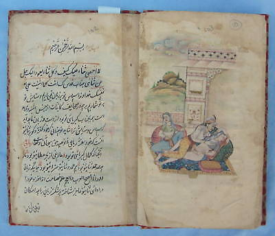 19th C Indian Hand Written Poetry Philosophy Book RARE