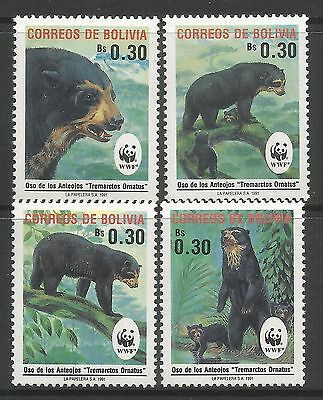 BOLIVIA. 1991. Spectacled Bear Set. SG: 1217/20. Mint Never Hinged.